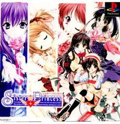 【中古】[PS]シスター・プリンセス(Sister Princess) 初回限定版(20010308)