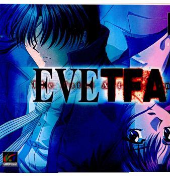 プレイステーション, ソフト PSEVE The Fatal Attraction( ) (20010927)