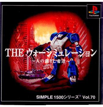 プレイステーション, ソフト PSSIMPLE1500 Vol.70 THE (20010830)