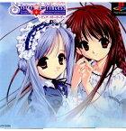 【中古】[PS]シスター・プリンセス 〜ピュア・ストーリーズ〜(Sister Princess Pure Stories) 初回限定生産(20011213)