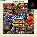 【中古】【表紙説明書なし】[PS]ランナバウト(RUNABOUT) PlayStation the Best(SLPS-91059)(19980528)