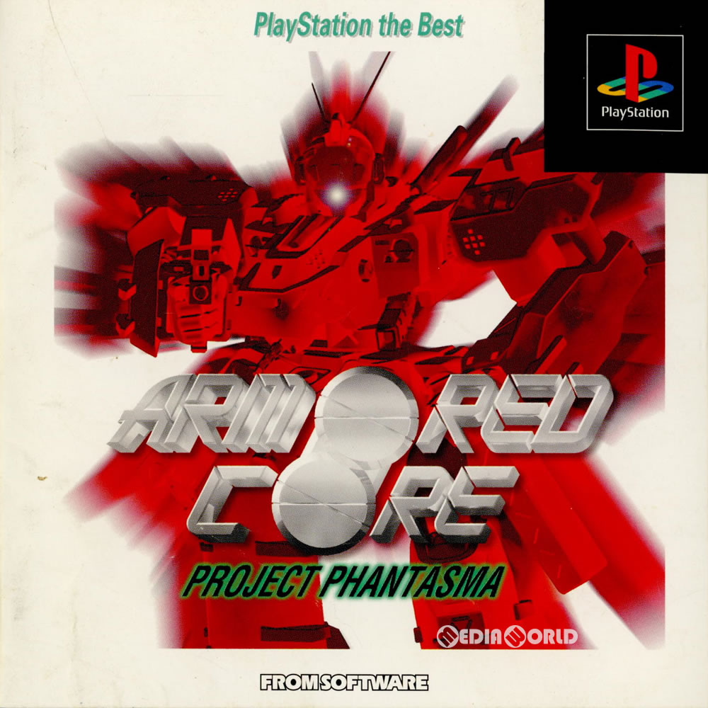 プレイステーション, ソフト PSARMORED CORE -PROJECT PHANTASMA-( ) PlayStation the Best(SLPS-91110)(19981119)