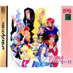 【中古】【表紙説明書なし】[SS]アンジェリーク Special(スペシャル)(19960329)