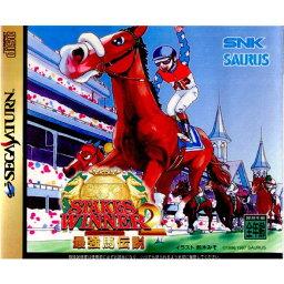 【中古】[SS]STAKES WINNER 2(ステークスウィナー2) 最強馬伝説(19970502)