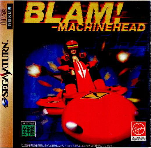 テレビゲーム, セガサターン SSBLAM! -MACHINEHEAD(! )(19970523)