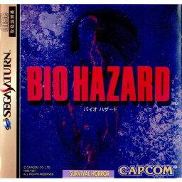 【中古】【表紙説明書なし】[SS]BIOHAZARD(バイオハザード)(19970725)