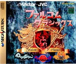 【中古】【表紙説明書なし】[SS]ファルコムクラシックス(Falcom Classics) 初回限定版(19971106)