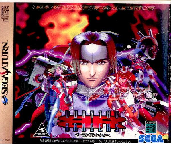 テレビゲーム, セガサターン SS(BURNING RANGERS)(19980226)