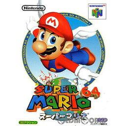 【中古】【表紙説明書なし】[N64]スーパーマリオ64(19960623)