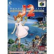 【中古】[N64](コントローラパック付属)ワンダープロジェクトJ2(ジェイツー) コルロの森のジョゼット(19961122)