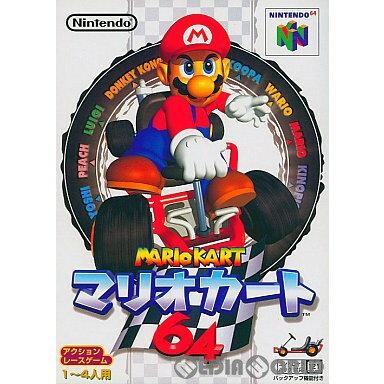 テレビゲーム, NINTENDO 64 N6464()(19961214)