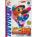 【中古】【表紙説明書なし】[N64]実況パワフルプロ野球4(19970314)