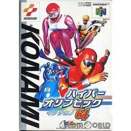 【中古】【表紙説明書なし】[N64]ハイパーオリンピック イン ナガノ64(19971218)