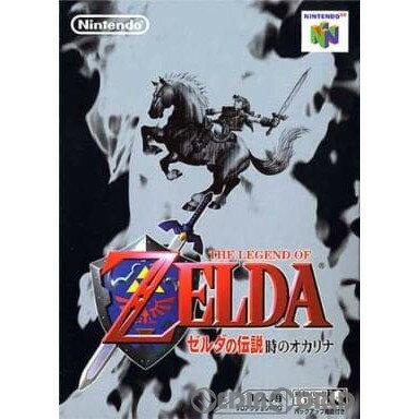 テレビゲーム, NINTENDO 64 N64 (19981121)