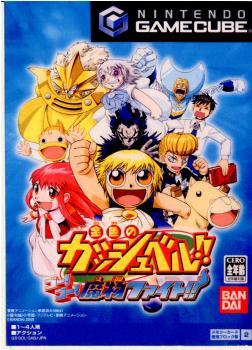 ゲームキューブ, ソフト GC!! !!!!(20051215)