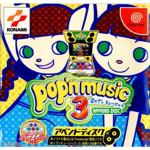 テレビゲーム, ドリームキャスト DC3 (popn music 3 Append Disc)(20000210)