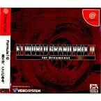 【中古】【表紙説明書なし】[DC]F1 WORLD GRAND PRIX II(ワールドグランプリ2) for Dreamcast(20001122)