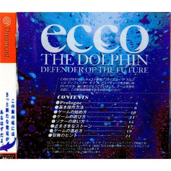 テレビゲーム, ドリームキャスト DCecco THE DOLPHIN DEFENDER OF THE FUTURE( )(20010125)