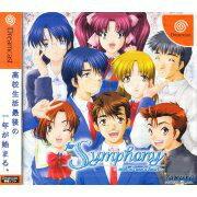 【中古】【表紙説明書なし】[DC]for Symphony 〜with all one's heart〜(フォー シンフォニー ウィズ オール ワンズ ハート)(20030731)