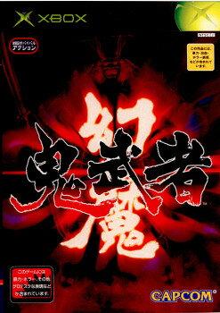 【中古】[Xbox]幻魔 鬼武者(20020222)