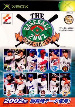 【中古】[Xbox]THE BASEBALL 2002(ザ ベースボール 2002) バトルボールパーク宣言(20020711)