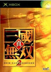 【中古】[Xbox]真・三國無双2(20020926)