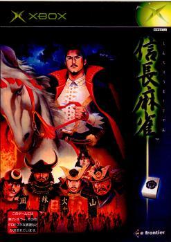 【中古】[Xbox]信長麻雀(20030424)