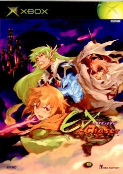 【中古】[Xbox]エクスチェイサー(20030522)