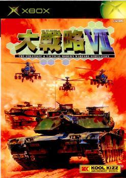 【中古】[Xbox]大戦略VII(大戦略7)(20030529)