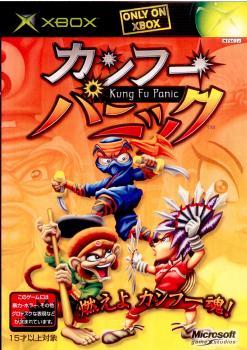 【中古】[Xbox]カンフーパニック(Kung Fu Panic) 燃えよカンフー魂!(20030529)