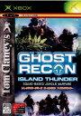 【中古】[Xbox]Tom Clancy's GHOST R...