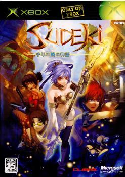 【中古】[Xbox]Sudeki(スデキ)?千年の暁の物語?(20050714)