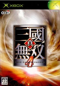 【中古】[Xbox]真・三國無双4(20050825)