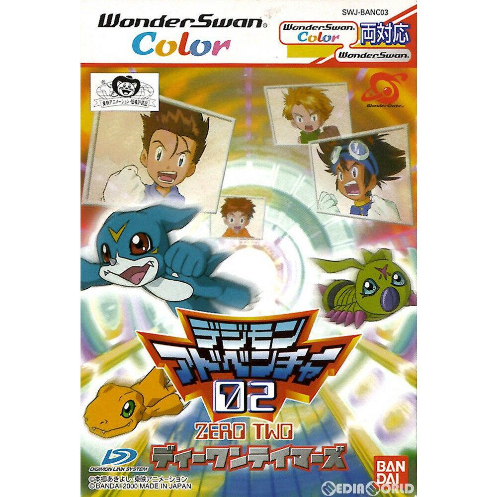 テレビゲーム, その他 WS02 (20001209)