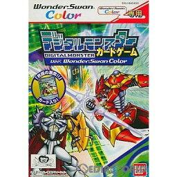 【中古】【箱説明書なし】[WS]デジタルモンスター カードゲーム Ver. WonderSwanColor(ワンダースワンカラー) カラー専用(20020316)