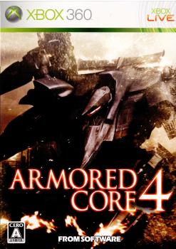 Xbox360, ソフト Xbox360ARMORED CORE 4(4)(20070322)