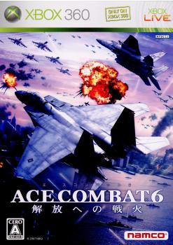 【中古】[Xbox360]エースコンバット6(ACE COMBAT 6) 解放への戦火(20071101)