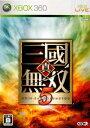 【中古】[Xbox360]真・三國無双5(真・三国無双5)(...