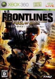 【中古】[Xbox360]フロントライン:フュエル・オブ・ウォー(Frontlines: Fuel of War)(20080424)