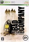 【中古】[Xbox360]Battlefield: Bad Company(バトルフィールド:バッドカンパニー)(20080626)
