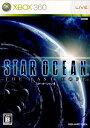 【中古】[Xbox360]スターオーシャン4 THE LAST HOPE(ザ ラスト ホープ)(20090219)