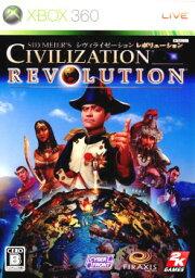 【中古】[Xbox360]CIVILIZATION REVOLUTION(シヴィライゼーション レボリューション)(20081225)