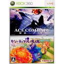 【中古】[Xbox360]エースコンバット6(ACE COM...