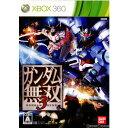 【中古】[Xbox360]ガンダム無双3(20101216)