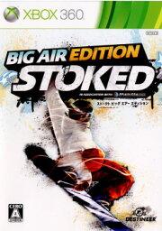 【中古】[Xbox360]ストークト:ビッグエアーエディション(Stoked: Big Air Edition)(20110113)