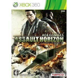 【中古】[Xbox360]エースコンバット アサルトホライゾン(ACE COMBAT ASSAULT HORIZON)(20111013)