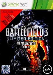 【中古】[Xbox360]BATTLEFIELD3 LIMITED EDITION(バトルフィールド3リミテッドエディション)(アジア版)(20111025)