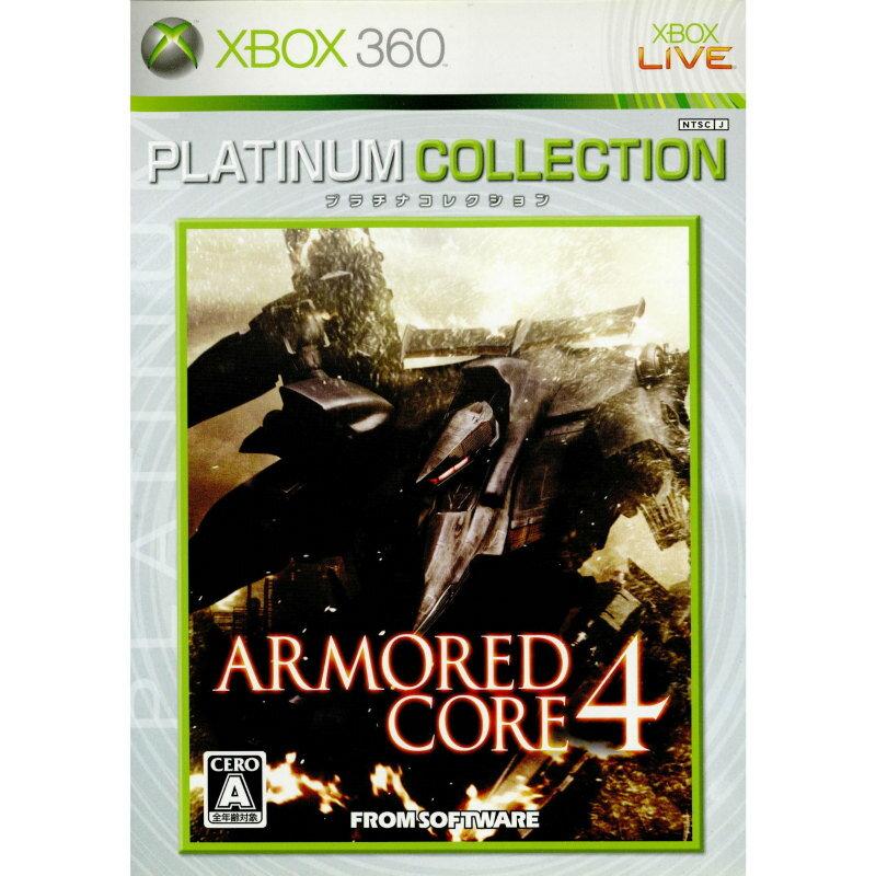 Xbox360, ソフト Xbox360ARMORED CORE4(4) Xbox360(X4L-00009)(20080110)