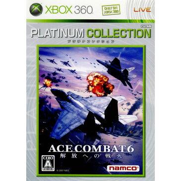 【中古】[Xbox360]エースコンバット6(ACE COMBAT 6) 解放への戦火 Xbox360プラチナコレクション(20081106)