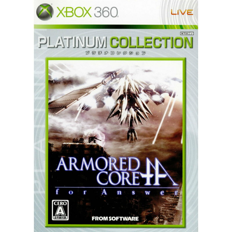 Xbox360, ソフト Xbox360ARMORED CORE for Answer() Xbox360(YUA-00009)(20090108)